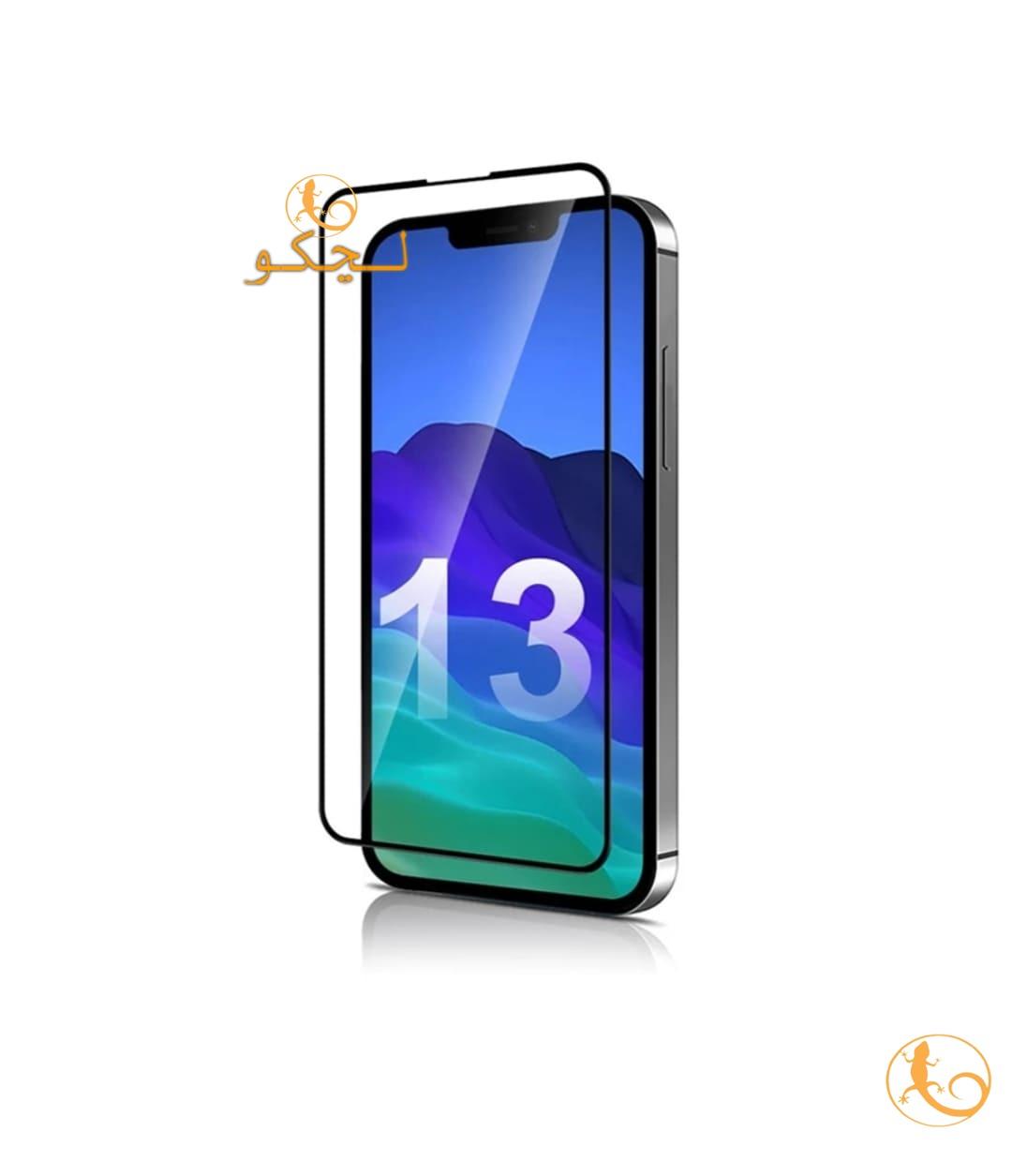 گلس شیشه ای شفاف iPhone 13 promax